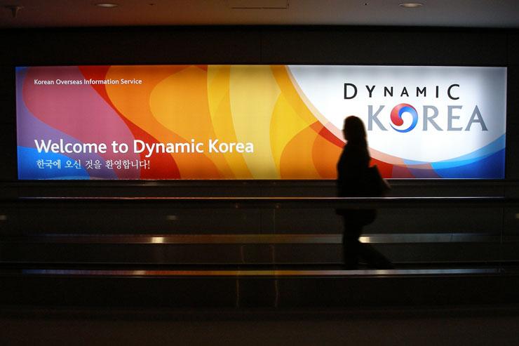 dynamickorea